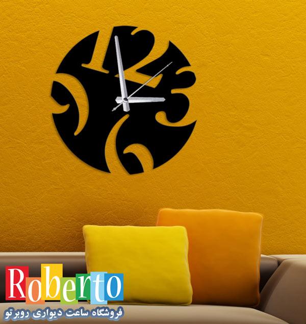 ساعت ديواري سيامك | فروشگاه روبرتو