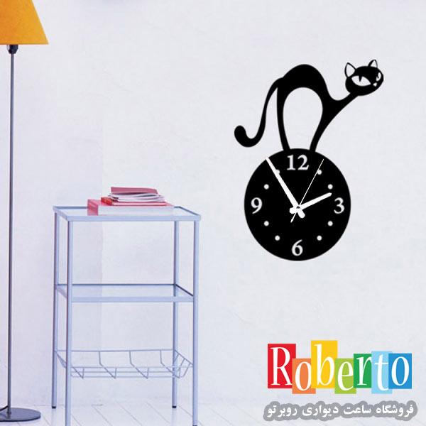 ساعت ديواري گربه| فروشگاه روبرتو