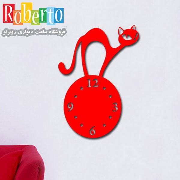 ساعت ديواري گربه | فروشگاه روبرتو